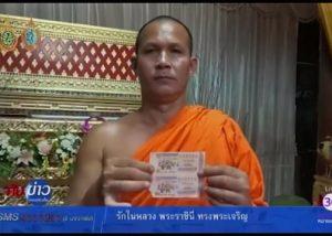 Biksu Thailand Menang Lotere 2,3 Miliar, Jalan Menuju Pencerahan?