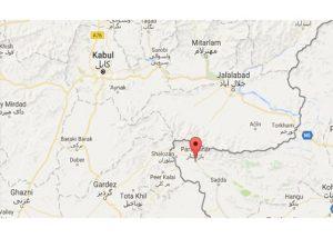 Ledakan Bom Terjadi Di Pakistan, 21 Orang Tewas