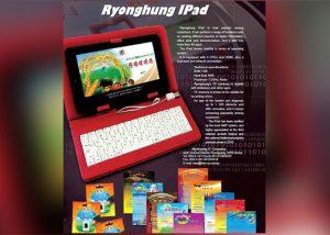Tiru Produk Apple, Korea Utara Luncurkan Ryonghung iPad