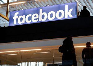 Facebook Didenda 19 M Untuk Pelanggaran Privasi Di Spanyol