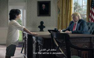 Iklan Ramadhan Kuwait Ajak Pimpinan Dunia Atasi Krisis Di Dunia Arab