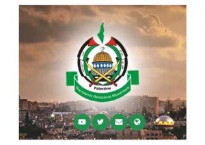 Hamas Dan Fatah Kecam Kunjungan Gus Yahya ke Israel