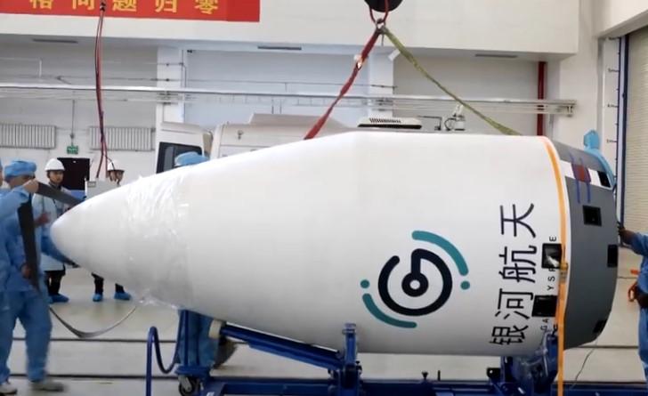China Luncurkan Satelit 5G Pertama Di Orbit Rendah Bumi